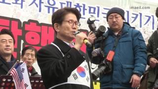 Download 김문수 ″박근혜 대통령 탄핵 막는게 인간의 도리″ Video