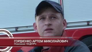 Download Пожарные Киев Video
