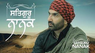 Download Satguru Nanak: Preet Harpal (Full Song) Jaymeet | Latest Punjabi Songs 2018 Video