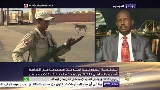 Download المسائية .. الحكومة السودانية تكشف لأول مرة عن تهديدات مصرية إريتيرية محتملة Video