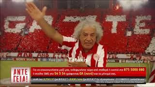 Download Tsoukalas-Axladhs Video