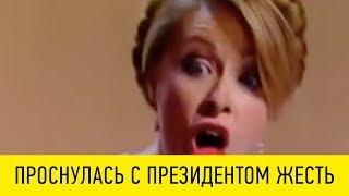 Download Это один из РЖАЧНЫХ выпусков Вечернего Квартала - тогда Зеленский не думал о президентстве! Video