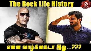Download The Rock | Dwayne Johnson | The Next American President Video