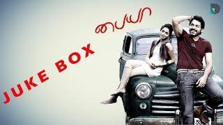 Download paiya juke box - yuvan music Video