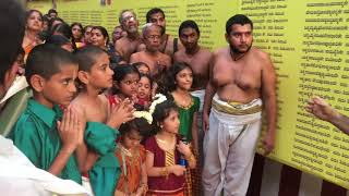 Download Maha Periava's 125th Jayanthi celebrated with bhajans by 125 children part 1 Video