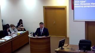 Download Заседание городской Думы города Нижнего Новгорода 22.02.2017 Video