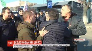 Download Жителі Первомайська перекрили дорогу і побилися з водіями авто, що стояли в заторах Video