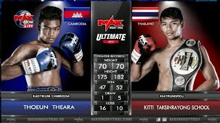 Download ធឿន ធារ៉ា Thoeun Theara Vs (Thai) Kitti Sorjordanrayong, Max Muay Thai Ultimate, 06/May/2018 Video