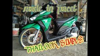 Download VARIO FACELIFT THAILOOK SIMPLE Video