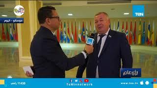 Download شاهد .. كيف وصف عضو الجهة التشريعية بالاتحاد الفيدرالي الروسي كلمة السيسي؟ Video