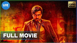 Download 24 - Tamil Full Movie | Suriya | Samantha | Vikram Kumar | A. R. Rahman Video