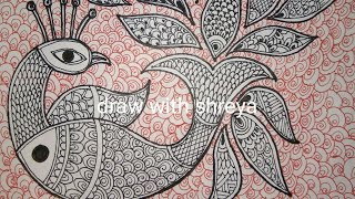 Download HOW TO DRAW EASY MADHUBANI PAINTING. | MITHILA PAINTING . Video