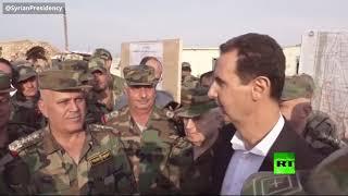 Download الأسد في إدلب Video