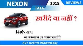Download Tata Nexon review in hindi   nexon 2018   nexon compact SUV   nexon vs ecosport vs Wrv vs vitara ASY Video