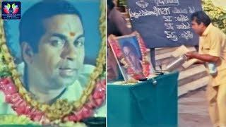 Download Brahmanandam Ultimate Comedy Scenes | Latest Telugu Comedy Scenes | TFC Comedy Video