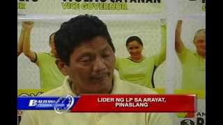 Download LIDER NG LP SA ARAYAT, PINASLANG! Video
