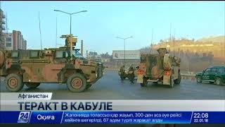 Download Выпуск новостей 22:00 от 22.01.2018 Video