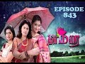 Download THAMARAI EPISODE 843 - 21/8/2017 Video