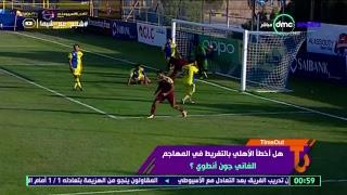 Download البث المباشر لقناة dmc SPORTS HD Video