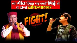 Download NARENDER SINGH NEGI Comment On Gajender Rana Video