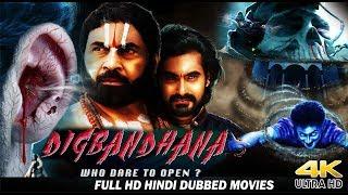 Download Digbandhana - HD Hindi Dubbed Movie 2018 - Nagineyudu, Danraj, Praveen, Prabu, Gopi Video