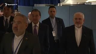Download ԵՄ-ն ազդարարում է Իրանի դեմ ամերիկյան պատժամիջոցների շրջանցման հատուկ մեխանիզմի ստեղծման մեկնարկը Video