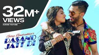Download Pasand Jatt Di Full Song | GITAZ BINDRAKHIA | Bunty Bains | Desi Crew | Latest Punjabi Song 2016 Video