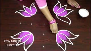 Download Festival lotus colour kolam with 5 dots    Shivarathri Festival muggulu rangoli designs Video
