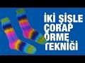Download İki Şişle Çorap Nasıl Örülür ? - Örgü Teknikleri Video