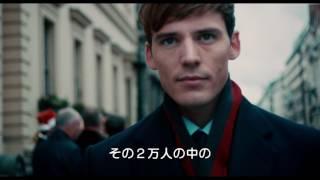 Download 「ライオット・クラブ」予告 Video