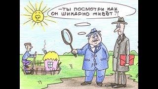Download Почему мы платим налог на землю? / Налоги в СССР ? Video