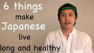 Download Why Japanese stay fit and healthy, and live long 日本人がなぜスリムで健康、長寿なのか Video