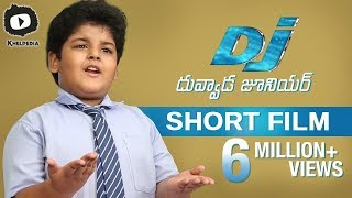 Download Dj Allu Arjun FAN as Dj Duvvada Junior | Dj Duvvada Junior Latest 2017 Telugu Short Film | Khelpedia Video