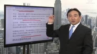 Download 【今日点击】被习近平玩弄?江泽民后悔做了这件事 周永康 打老虎  Video