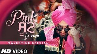 Download Preet Harpal: Pink Suit (Full Song) Ikwinder Singh | Latest Punjabi Songs 2019 Video