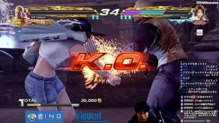 Arcade Mode - Tekken 7 - Kazumi Final (King) Free Download Video MP4