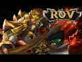 Download Garena RoV รีวิว เล่น Monkey King (ซุนหงอคง) สายไฟท์เตอร์ อย่างเกรียน !!! Video