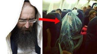 Download أغرب العادات والتقاليد الخبيثة لليهود - لن تصدق ماذا يفعلون !! Video