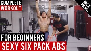 Download Six Pack ABS WORKOUT for Beginners! BBRT #36 (Hindi / Punjabi) Video