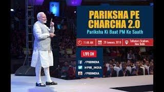 Download PM Narendra Modi's interactive session on Pariksha Pe Charcha 2.0 Video