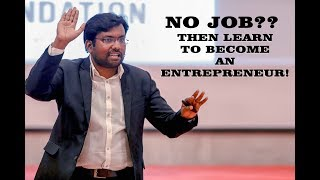 Download How to Become an Entrepreneur?  Sakthi Video