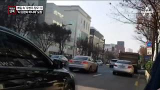 "Download [채널A단독]우병우 장모 ""나 김장자 아냐"" 줄행랑 Video"