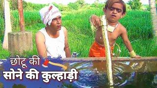 Download Imaandar Lakadhaara || Khandeshi Comedy Video || Ramzan, Shafique. Video
