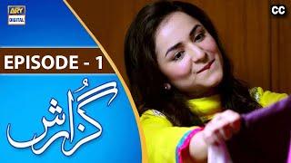 Download Guzarish Episode 01 - ARY Digital Drama Video