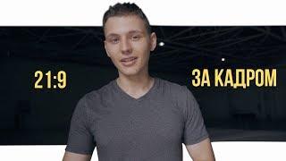 Download КАК я СНИМАЮ РЕКЛАМУ. КАМЕРА за 100000 долларов. ВЛОГ. ARRI ALEXA MINI BTS (ЗА КАДРОМ) Video