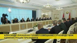 Download Лукашенко: «Честное отношение к людям – главное в нашей работе» Video
