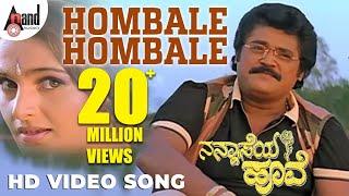 Download Nannaseya Hoove   Hombale Hombale   Jaggesh, Monika Bedi   Rajesh Krishnan   Hamsalekha Video
