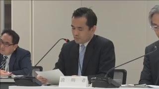 Download 第44回原子力規制委員会(平成29年10月18日) Video