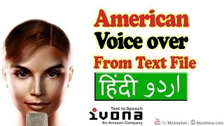 Download Make American Voice over from Text File with IVONA | Urdu / Hindi Video