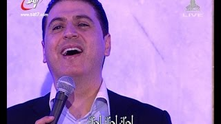 Download ترنيمة اتحبنى - المرنم زياد شحاده - أيام الحصاد ببنى سويف Video
